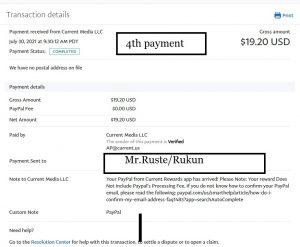 Current Rewards App 4th Payment Rukun